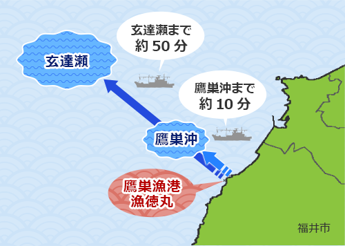 玄達瀬までの地図